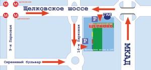 схема-проезда Щелково