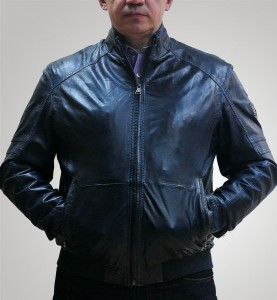 пьер карден кожаная куртка